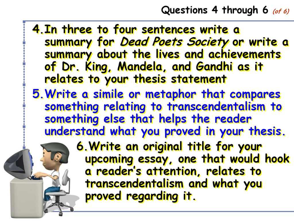 dead poets society essay questions