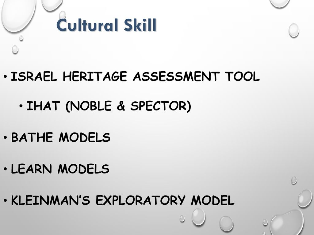 spector heritage assessment tool