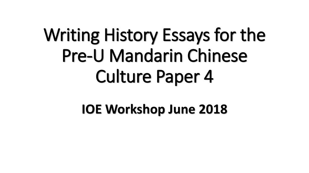 Sample Of Proposal Essay Writing History Essays For The Preu Mandarin Chinese Culture Paper  Essay Research Paper also Essays In English Writing History Essays For The Preu Mandarin Chinese Culture Paper  Australia University Assignments For Sale