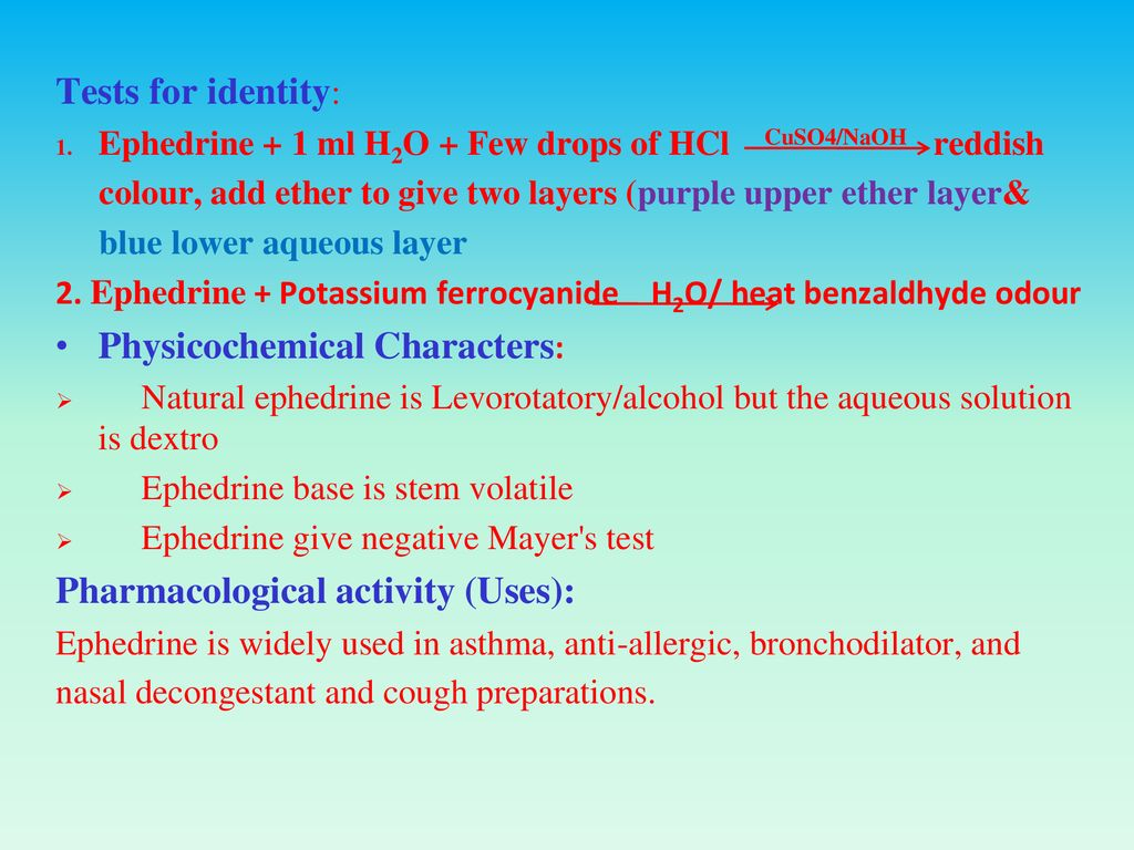 Alkaloids Typical alkaloids: are basic compounds containing one or