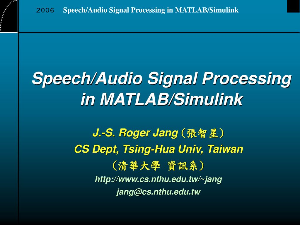 Speech/Audio Signal Processing in MATLAB/Simulink - ppt download