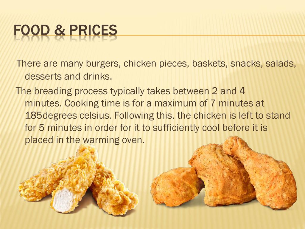 Kentucky Fried Chicken - ppt download