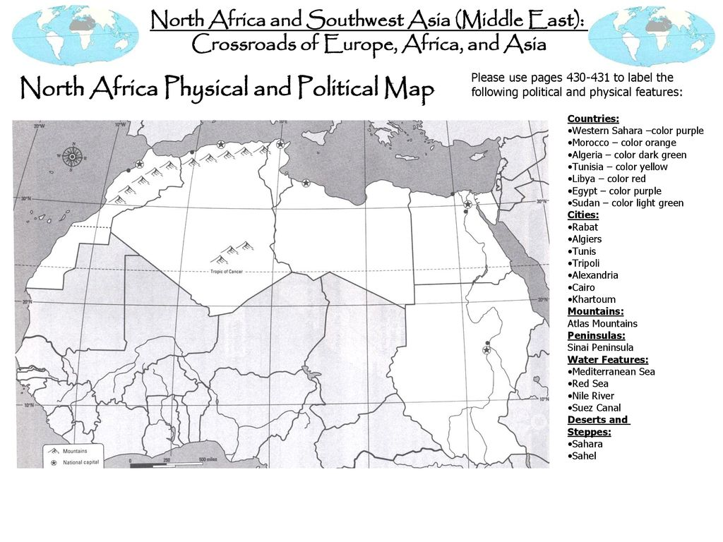 North Africa Physical and Political Map - ppt download