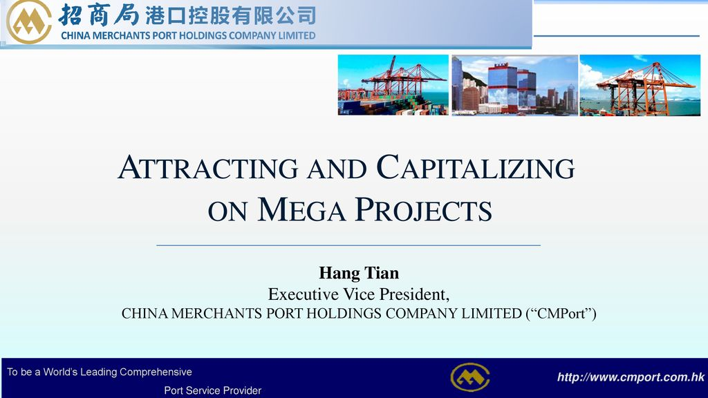 Attracting and Capitalizing on Mega Projects - ppt download