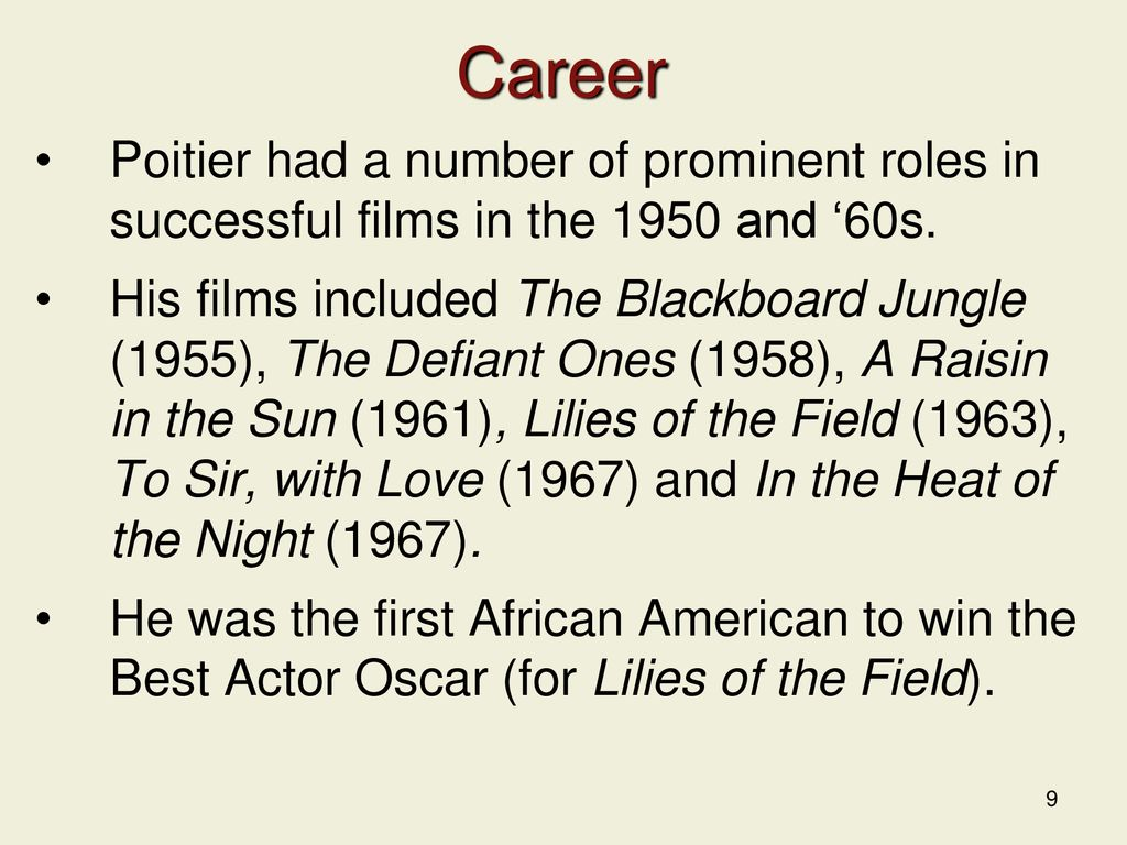 Examining Portrayals of Race in Film Guess Who's Coming to Dinner ...