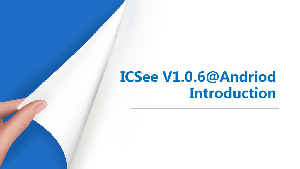 ICSee Introduction  - ppt download
