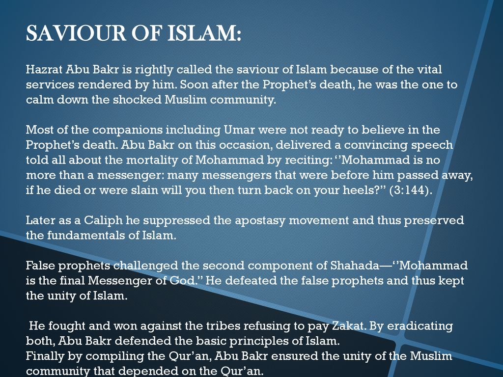 & Uncountable Blessings on His Beloved Prophet - ppt download