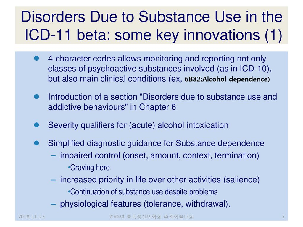substance abuse disorder icd code