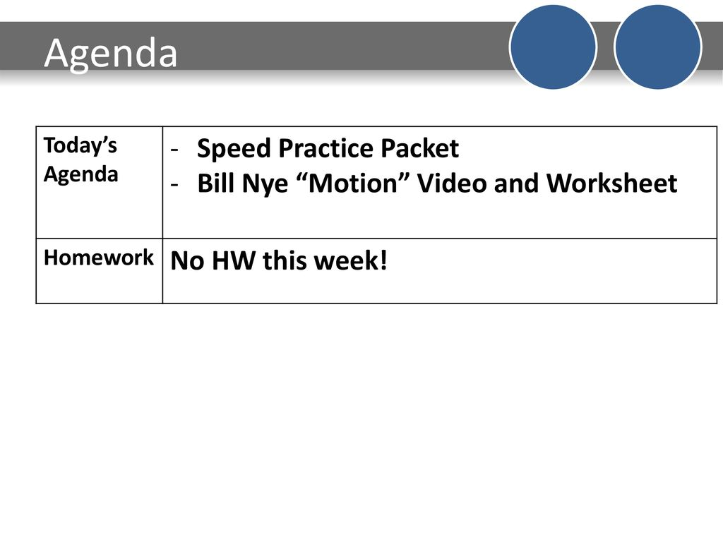 DO NOW – 24th period V: 24 Monday 24/24 - ppt download With Regard To Bill Nye Motion Worksheet
