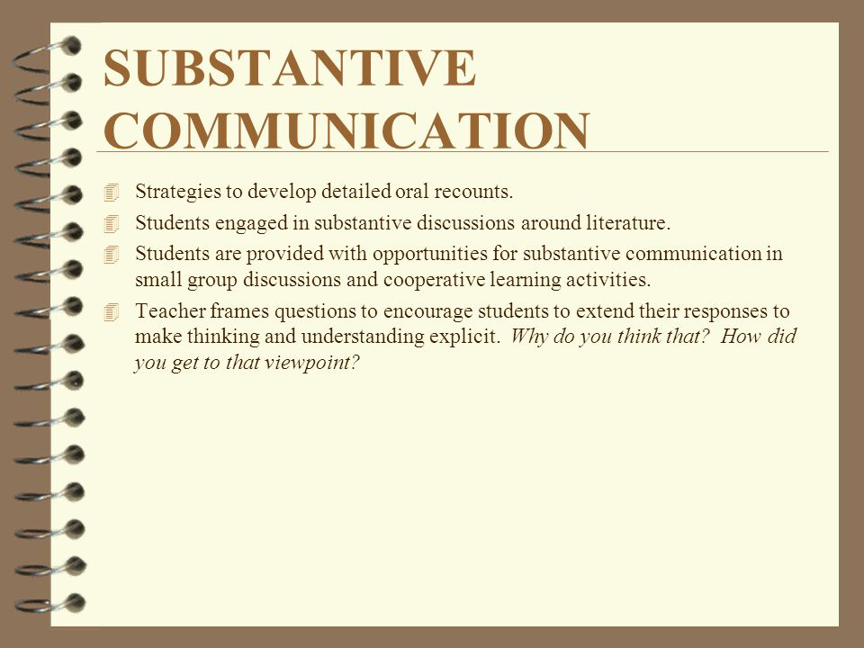 SUBSTANTIVE COMMUNICATION
