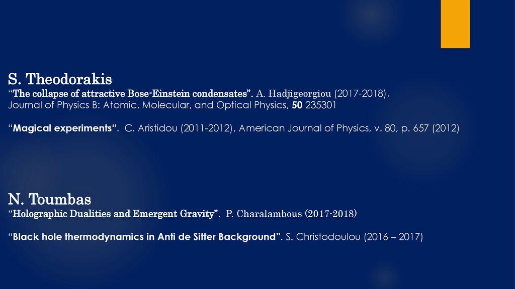 Undergraduate Physics Program of the University of Cyprus