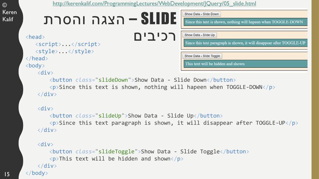 Web DevelopmEnt Jquery - ppt download