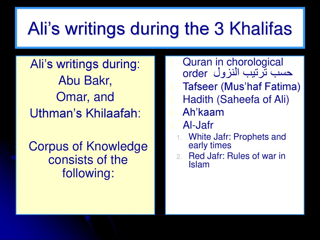 Ali (a s ) During the 3 Previous Khalifas - ppt download
