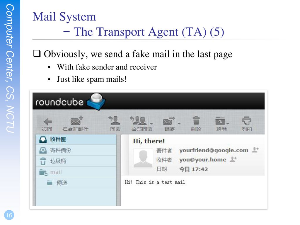 Mail System chenshh  - ppt download