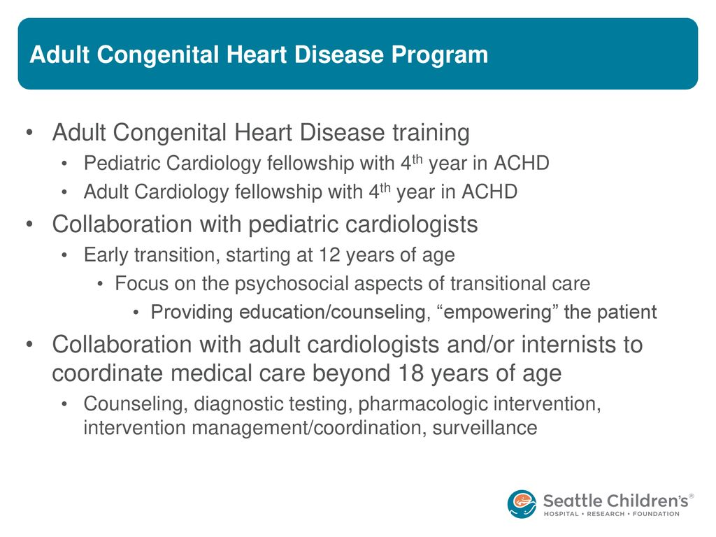 Update on Pediatric Cardiology - ppt download