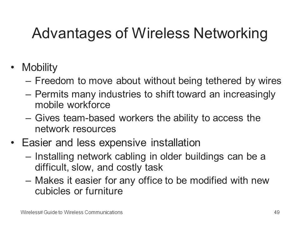 advantages of installing a network