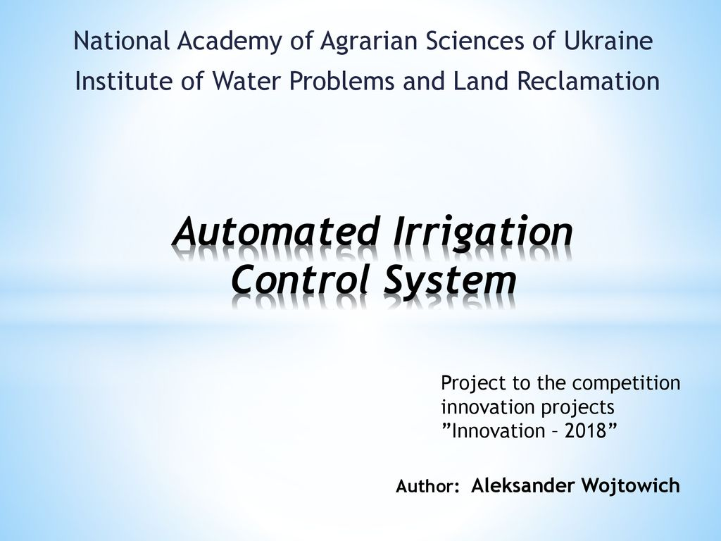 Automated Irrigation Control System - ppt download