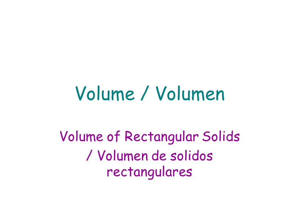 Volume of Rectangular Solids / Volumen de solidos rectangulares