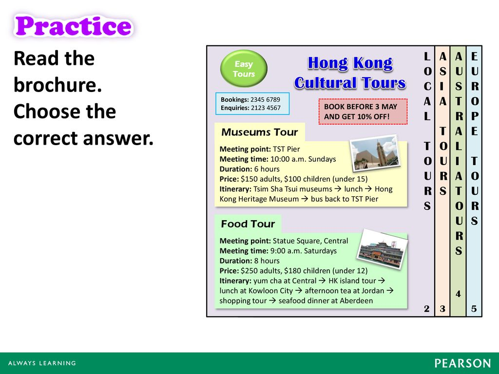 4B Chapter 1 Brochures  - ppt download