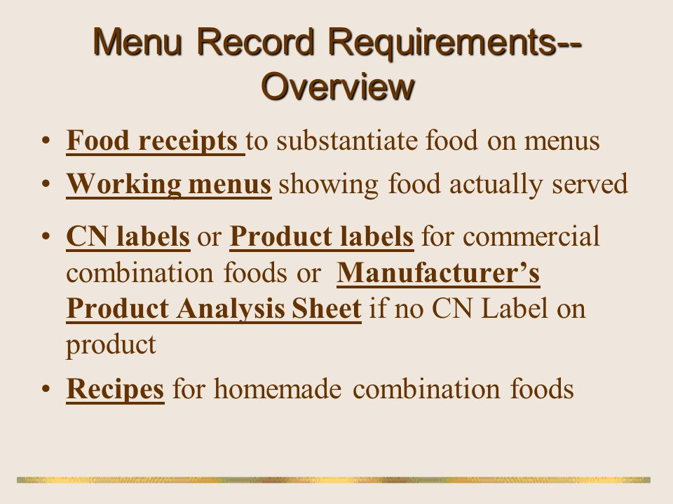 Menu Record Requirements--Overview