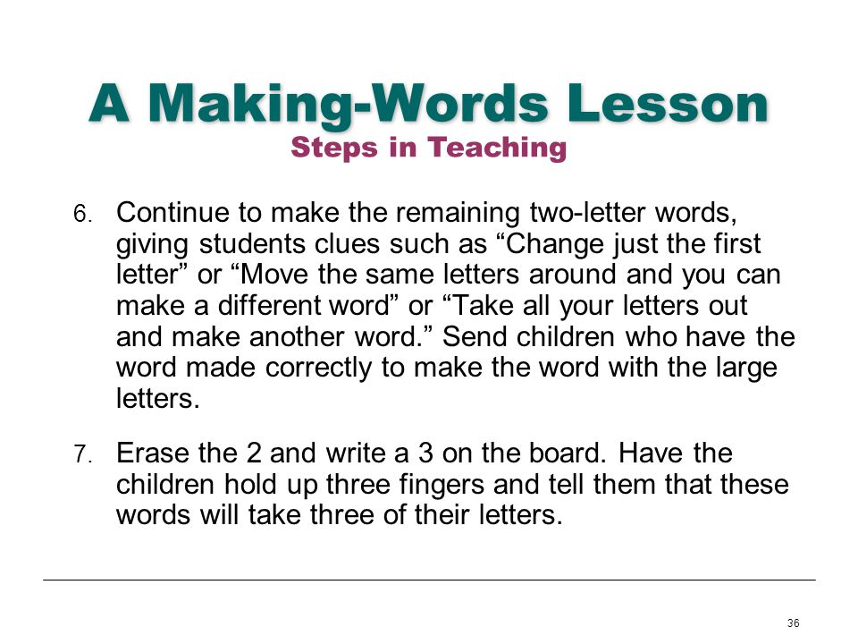 make a word out of these letters language arts module 3 writing from letters to 23548 | A Making Words Lesson Steps in Teaching