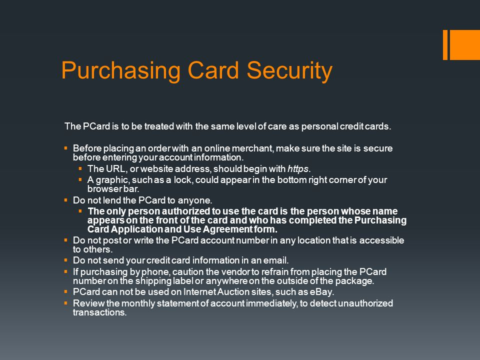 Purchasing Card Security