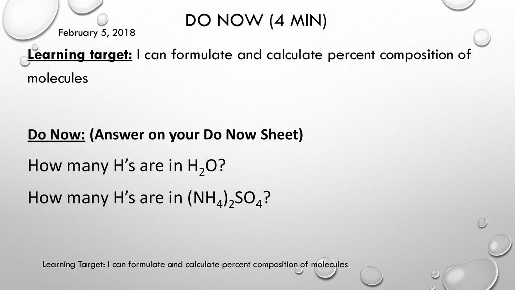 Percent Composition Stoichiometry February 5, ppt download