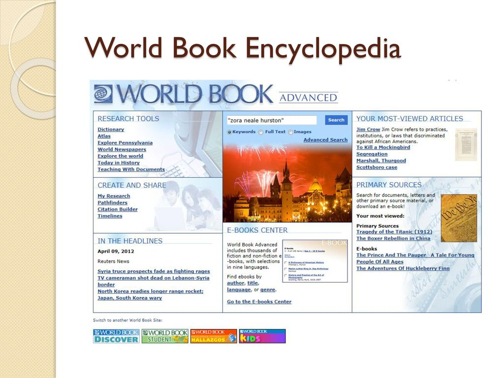 World Book Encyclopedia Ebook