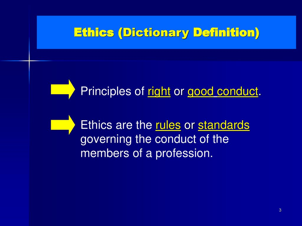 work ethics an islamic perspective - ppt download