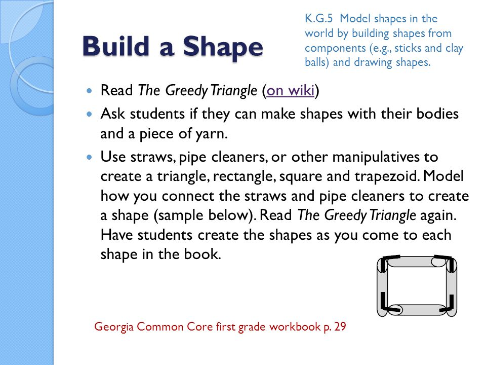 Build a Shape Read The Greedy Triangle (on wiki)