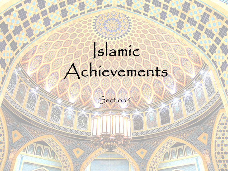 Islamic Achievements Section 4