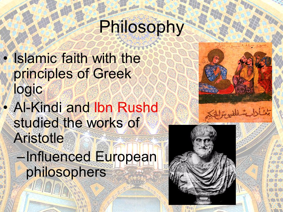 Philosophy Islamic faith with the principles of Greek logic