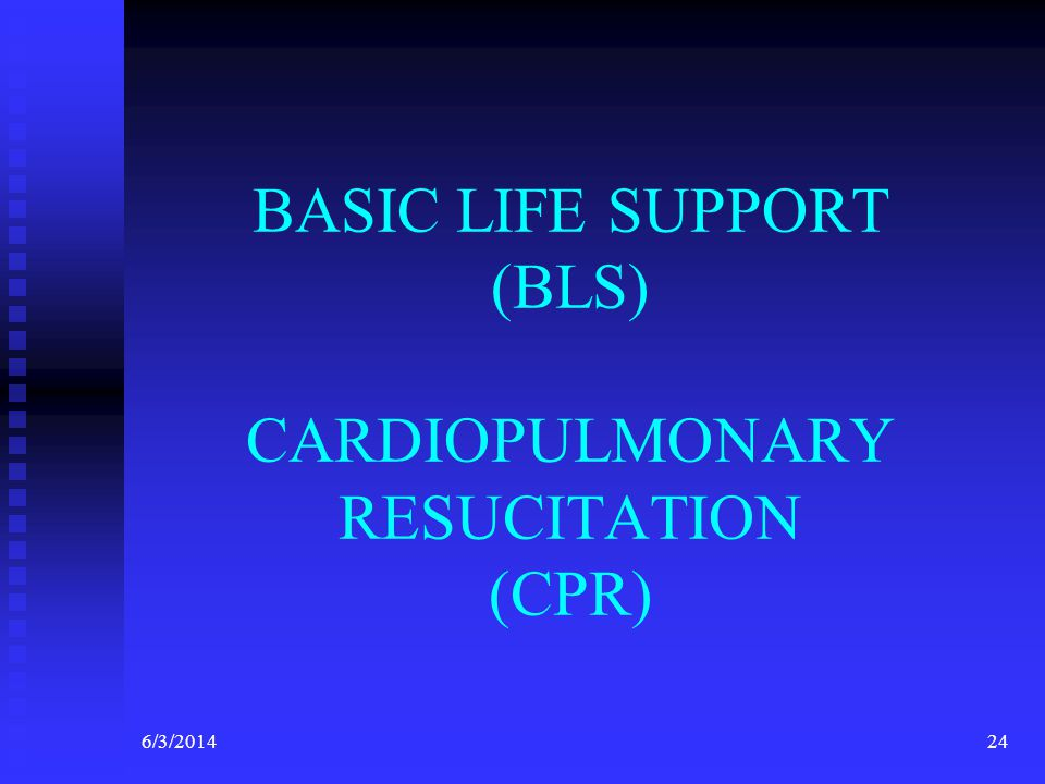 BASIC LIFE SUPPORT (BLS) CARDIOPULMONARY RESUCITATION (CPR)