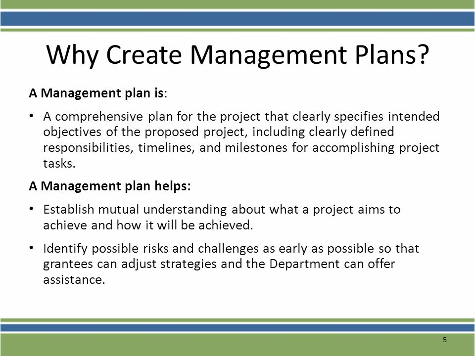 Why Create Management Plans