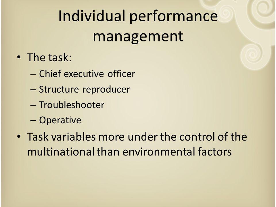Individual performance management