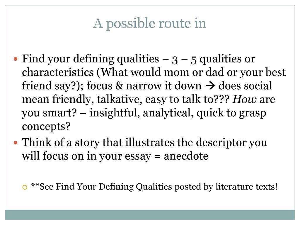 characteristics of a best friend essay