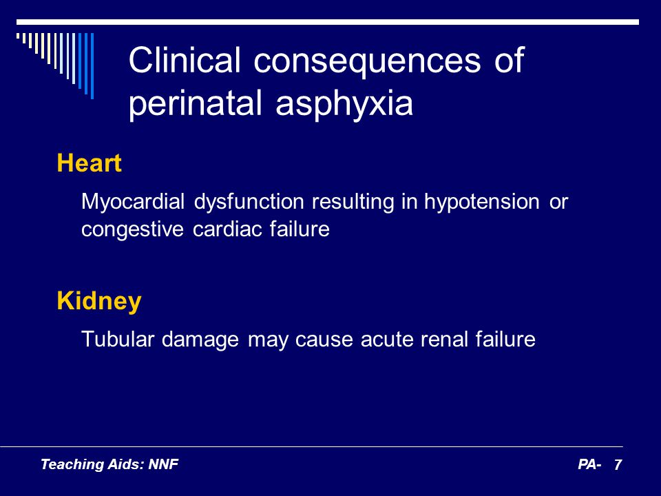 Clinical consequences of perinatal asphyxia