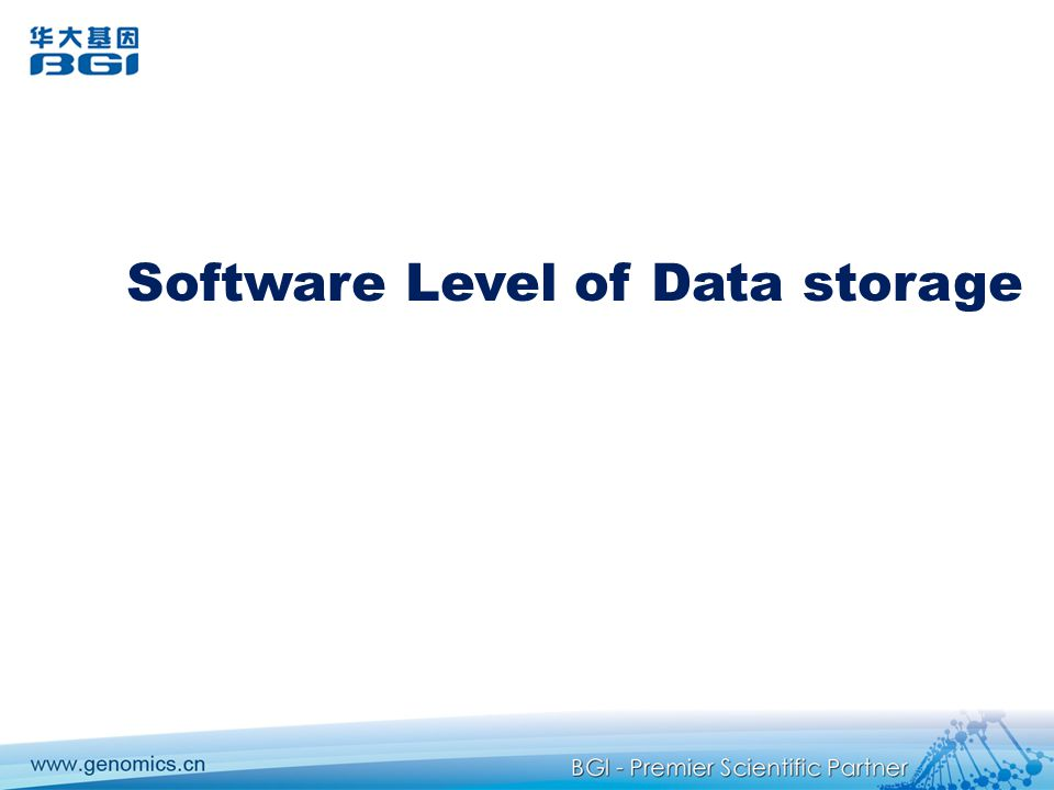 Software Level of Data storage
