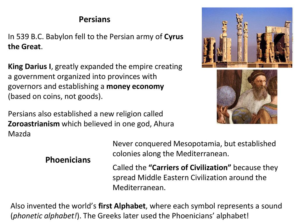 The World's First Civilization: Mesopotamia - ppt download