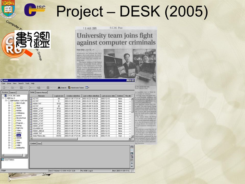 Project – DESK (2005) 22-March-2004 CISC