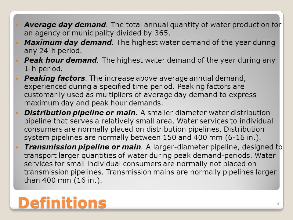 Average day demand. The total annual quantity of water production for an agency or municipality divided by 365.