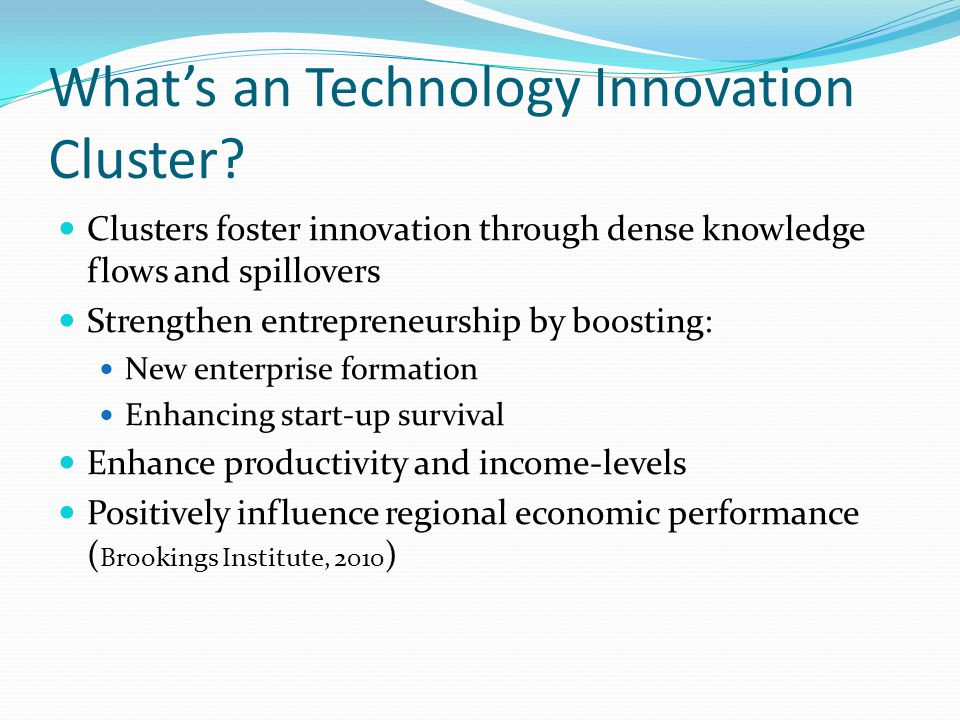 What's an Technology Innovation Cluster