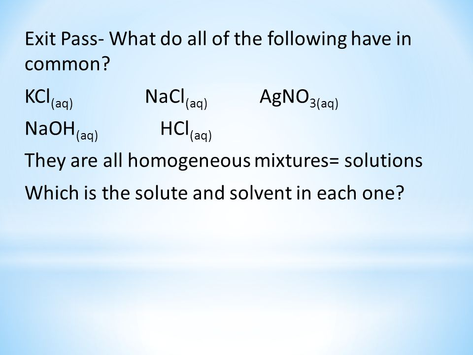 Exit Pass- What do all of the following have in common