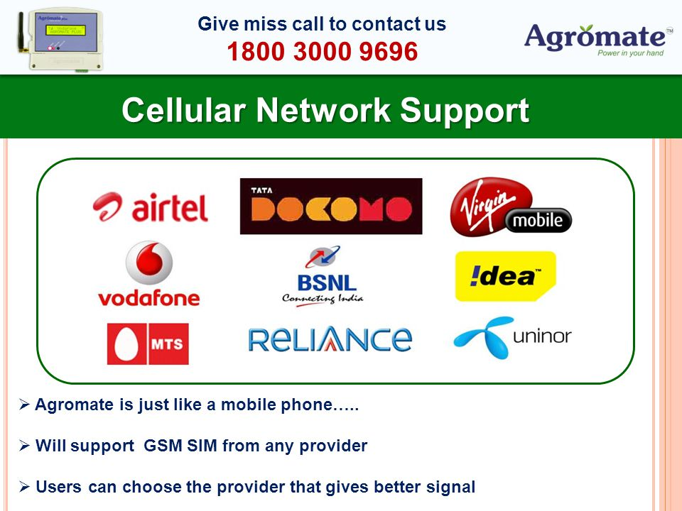 Give miss call to contact us Cellular Network Support