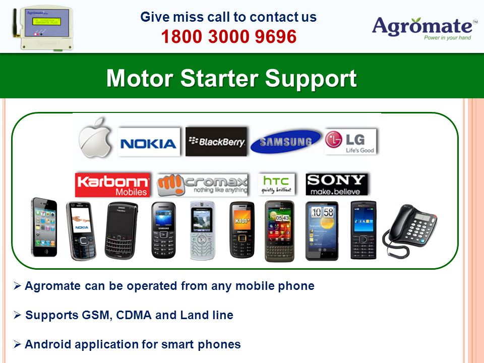 Give miss call to contact us