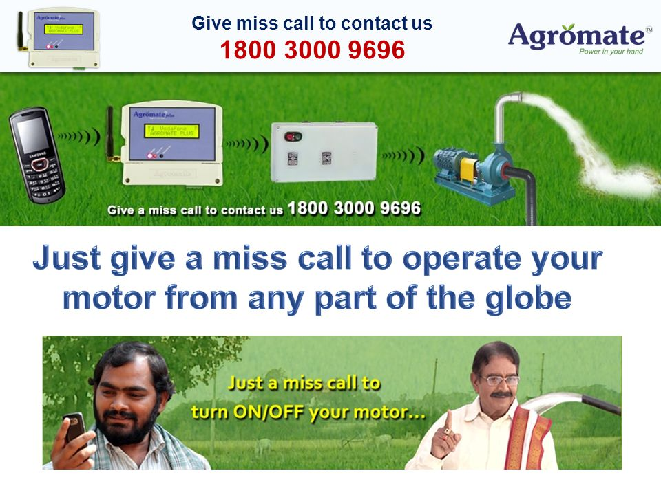 Just give a miss call to operate your motor from any part of the globe
