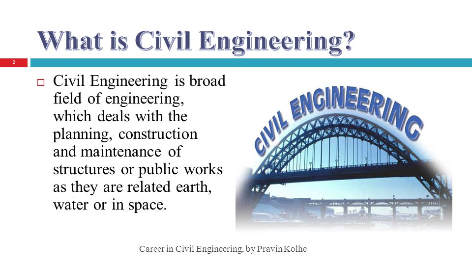 What is Civil Engineering