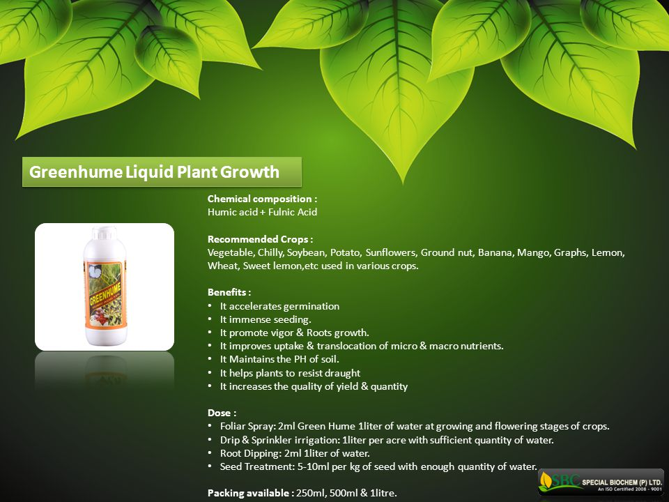 Greenhume Liquid Plant Growth