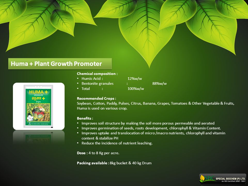 Huma + Plant Growth Promoter