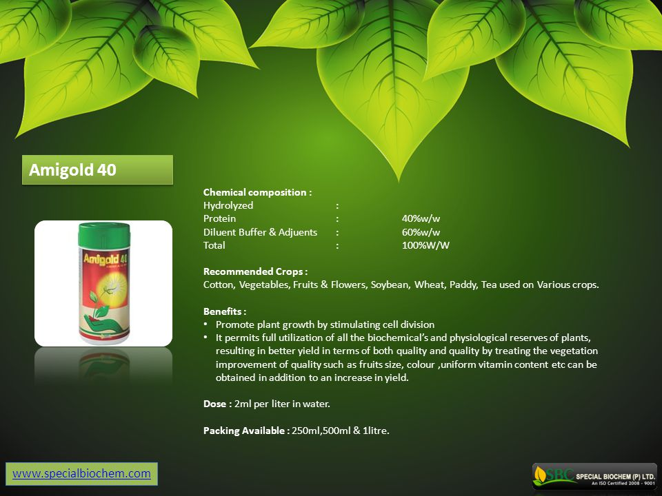 Amigold 40 www.specialbiochem.com Chemical composition : Hydrolyzed :